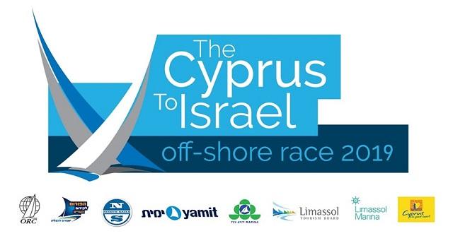 משט קפריסין ישראל של הפורום לקידום השייט 2019