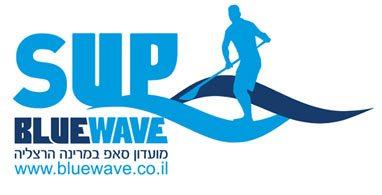 מועדון גלישת סאפ במרינה הרצליה - BlueWave SUP